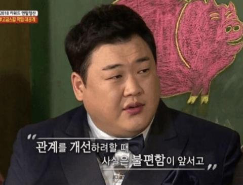 김준현이 말하는 평화와 화합.jpg