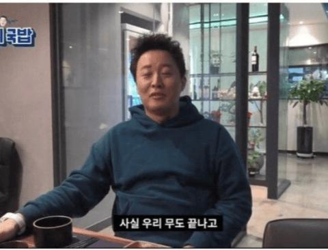 [스압] 11년 전 김치전 사건 사과하러 간 정준하