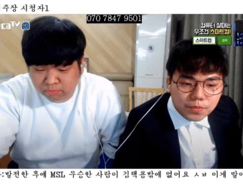 염보성 레전드-스타종족 밸런스 토론.jpg
