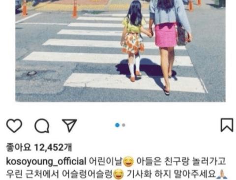 한국어를 모르는 한국 기자들