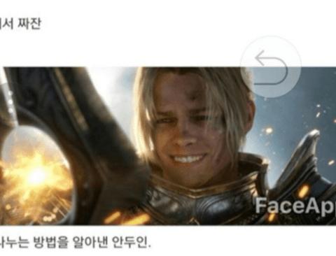 얼굴 보정 앱 효과를 본 웃대인들의 반응 (스압주의)