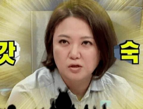 페미코인으로 꿀빠는 연예인.jpg