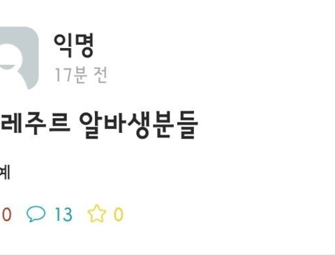 중앙대 17학번 김창석.jpg