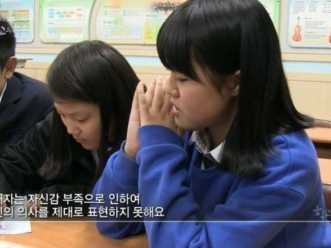 어린 학생들이 생각하는 왕따 당하는 이유.jpg