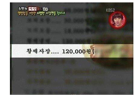 120,000원 짜장면의 비밀