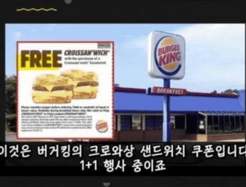 [스압] 1+1 마케팅 방식의 진실.jpg