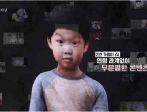 [스압] AI 어린이를 서로 다른 컨텐츠에 노출시킨 결과