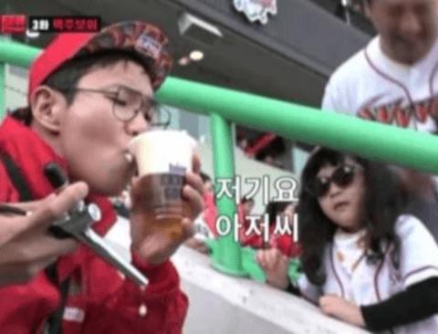 [스압] 야구장에서 맥주보이 알바하는 장성규