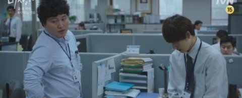 우리나라에 흔한 미생이라면 반드시 알아야 할 사내 처세술 5가지