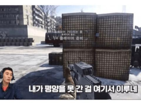 평양을 처음 보는 탈북 청년.JPG