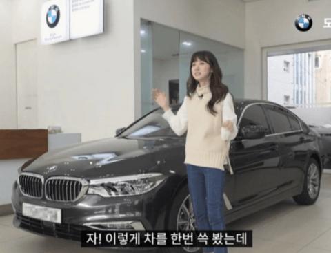 김민아가 자동차 고르는 기준