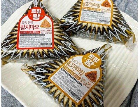 CU 신상 토핑 3배 삼각김밥 .jpg