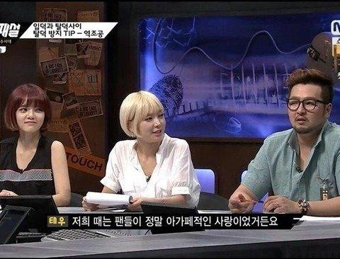김태우가 말하는 요즘 아이돌 팬의 마인드.jpg