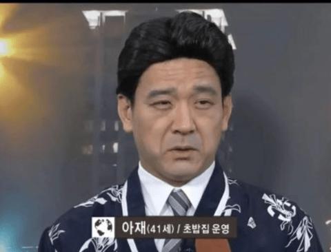 대한민국 얼굴묘사 달인 원탑 개그맨