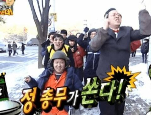 [스압] 무한도전 정총무가 쏜다 초밥해전