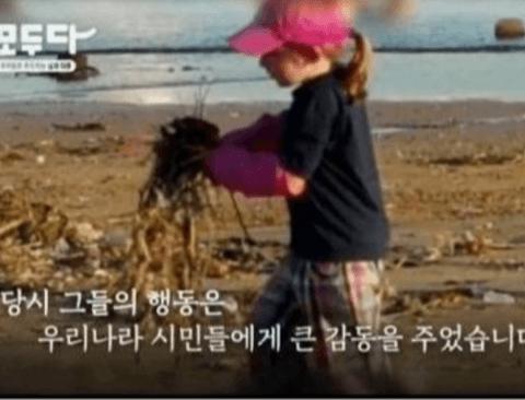[스압] 태풍 지나간 광안리 해변을 청소하던 외국인 모녀