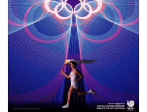 88 서울 올림픽 포스터들