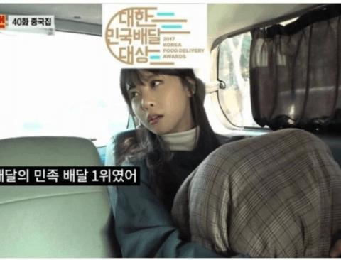 배민 배달 1위한 중국집 클라쓰(feat.워크맨)