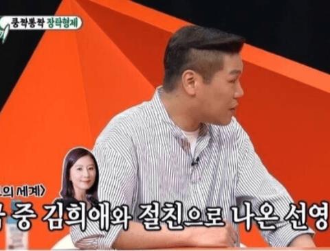 """탤런트 박선영, 친구에게 남편 외도 알렸더니 """"알고도 이혼 안 해"""".jpg"""