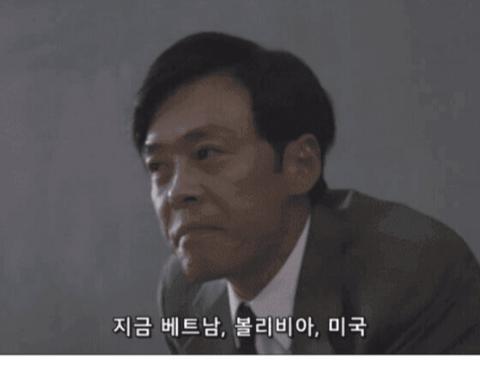 역사만점 스시남..JPG