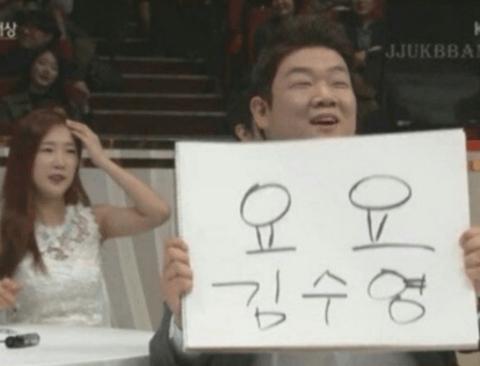 KBS 연예대상 이십끼니형 하드캐리(feat. 최우수상)
