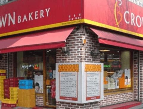 요즘 급식이들은 모르는 빵집