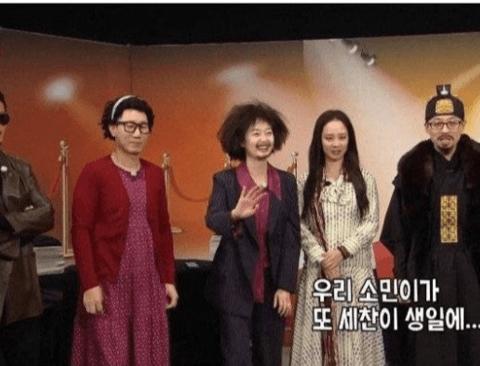 유재석이 가장 두려워하는 미래(feat.런닝맨)