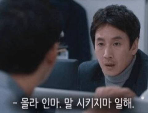(스압)나의 아저씨 블루레이 발매 홍보