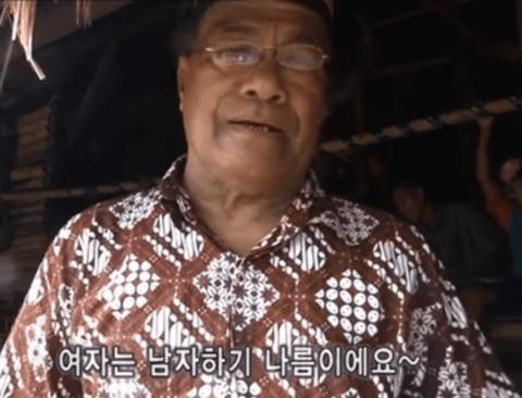 아내가 12명인 인도네시아 의자왕