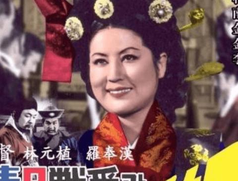 54년 전 명성황후 영화.jpg