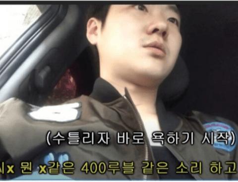 러시아 택시기사 참교육하는 한국인 유학생
