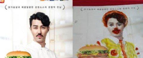 롯데리아가 2위? 우리나라 사람들이 가장 좋아하는 햄버거 브랜드 TOP 5