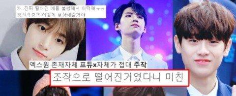 프로듀스101 시즌별 순위, 수혜자 물색 (+네티즌 반응 스압.jpg)