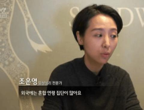 세계적으로 특이하다는 한국식 나이 문화
