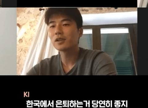 기성용 : 한국에서 은퇴하는거 당연히 좋다. 만약 올수 있다면...jpg