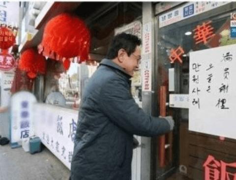 찐 따거가 운영하는 중국집 팔보완자