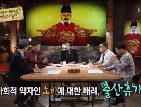세종대왕 시절 흔한 복지정책 .jpg
