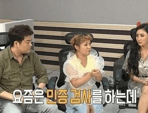 홍대에서 민증 검사 하는 이유(feat.박나래)