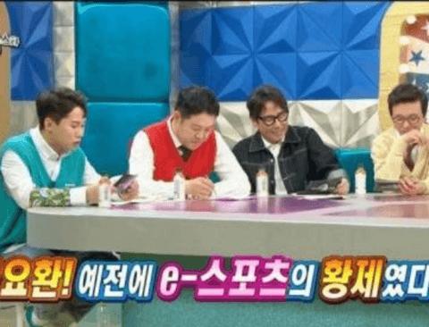 1등만 생각하는 더러운세상(feat.홍진호)