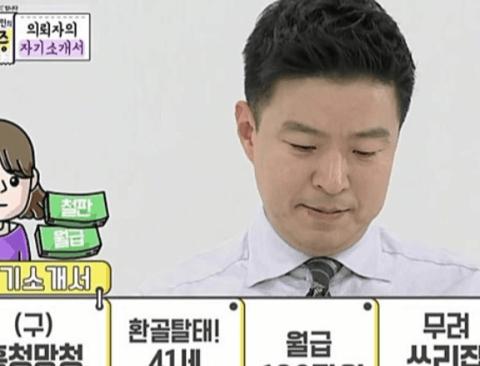 통장요정 김생민을 감동시킨 쓰리잡 비혼러 (리스펙주의)