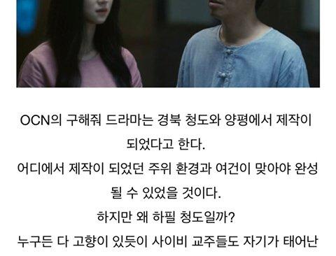 요즘 재조명되고 있는 드라마(feat.청도대남병원)