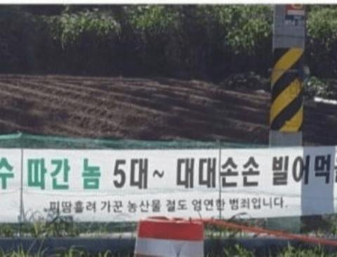 대한민국에서 농사 짓기가 헬인 이유