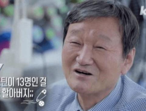뮤뱅 본방사수하는 할배들