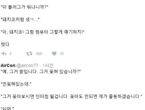 통신병이 어이상실한 썰  ( feat. 멍청한 작전장교 )