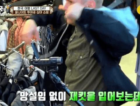 외국인이 한국에서 쇼핑하다가 현웃 터진 이유