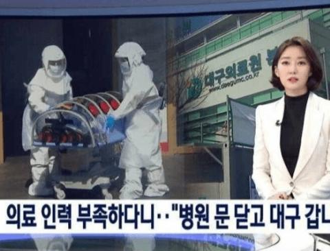대구에 모이는 한국 의사 선생님들.jpg