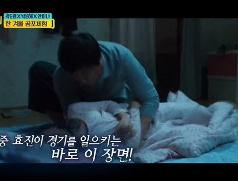 """곽도원이 말한 """"곡성"""" 촬영 중 실제 귀신 나타난 썰"""