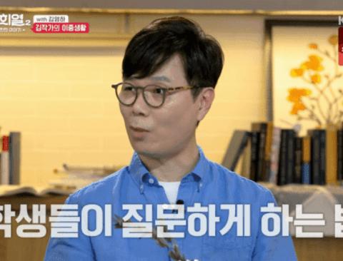 한국 학생들이 질문하게 하는 법