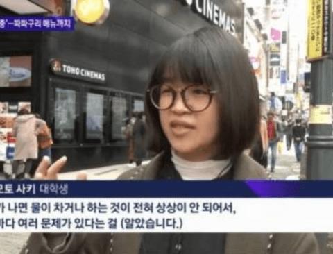 기생충 홍수 장면을 본 일본대학생의 반응