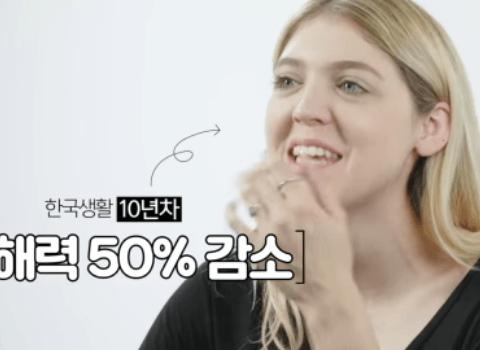 한국인만 읽을 수 있는 후기.jpg